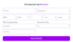 prev-calculator